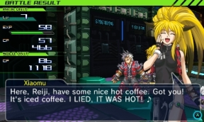 Xiaomu's Gift of Coffee
